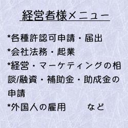 menuForManager